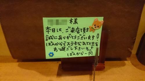 20160923_01